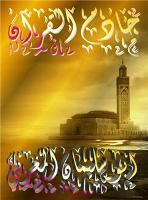 أبو سليمان المغربي